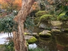 yufuin-garden