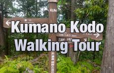 Kumano Kodo walking tour